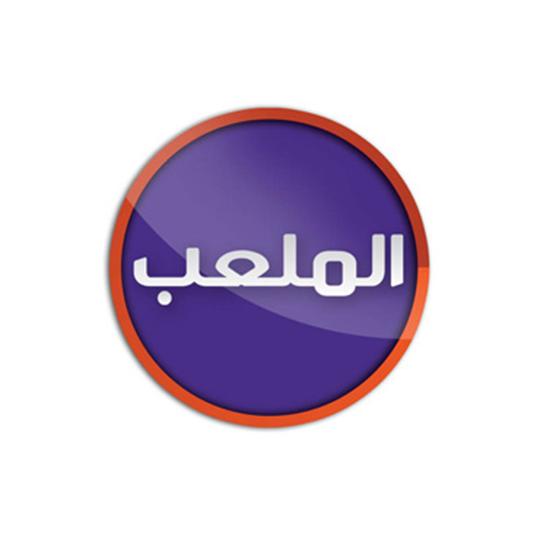 الملعب , Ideas TV Lebanon, ideas TV production company Lebanon, TV